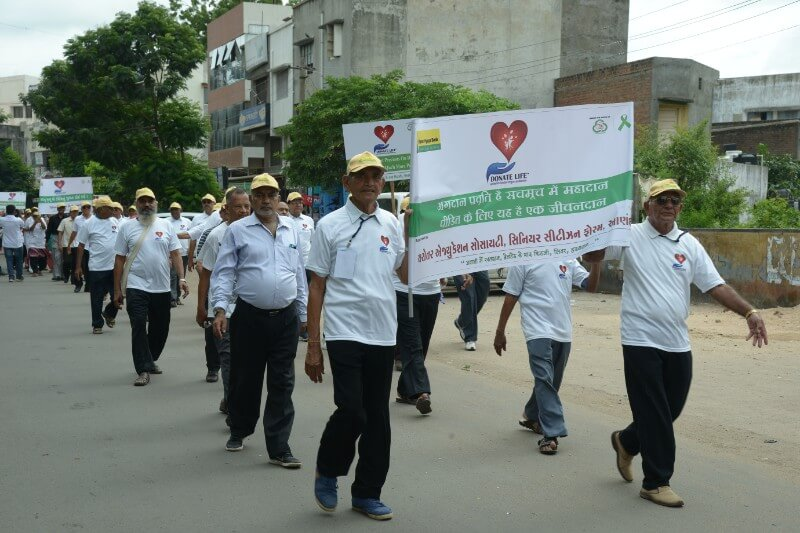 Donate Life Walkathon-18 Walk For Organ Donation from D.N High School Anand