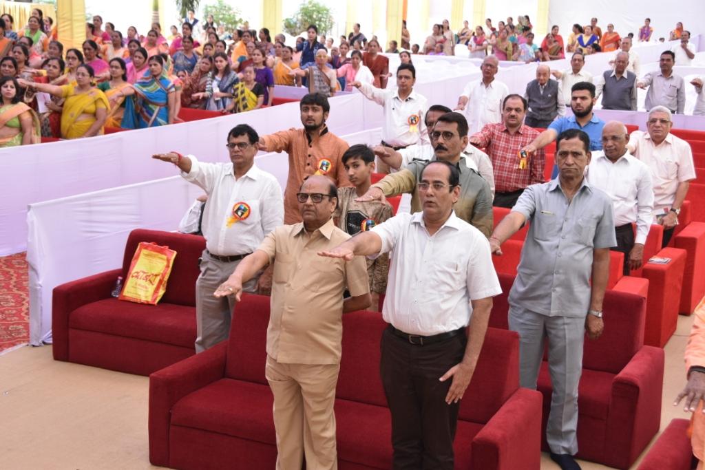 Organ Donation Awareness Camp at Bhagvat Katha Bhatar