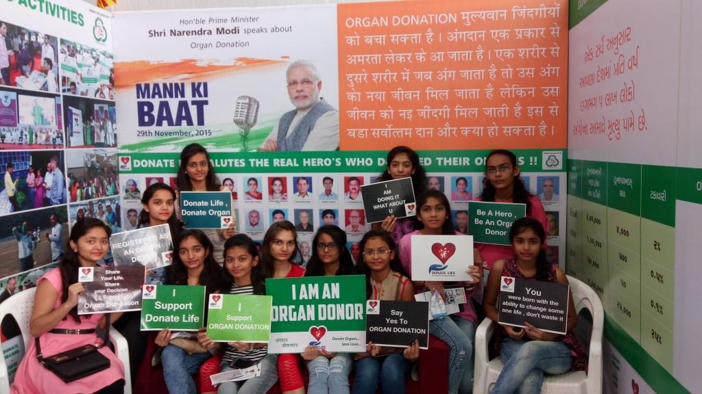 Organ Donation Awareness Camp at S.M.C Book Fair