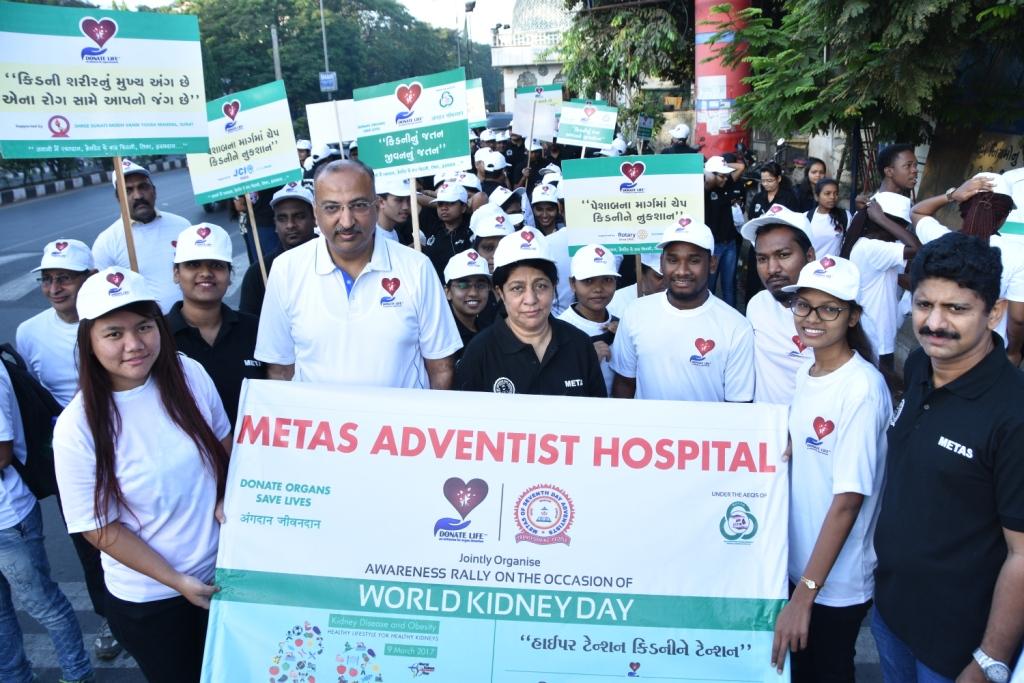 World Kidney Day Awareness Rally