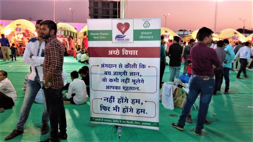 Organ Donation Awareness Program at Hindvapir Cheritable Trust_Samuh Lagan