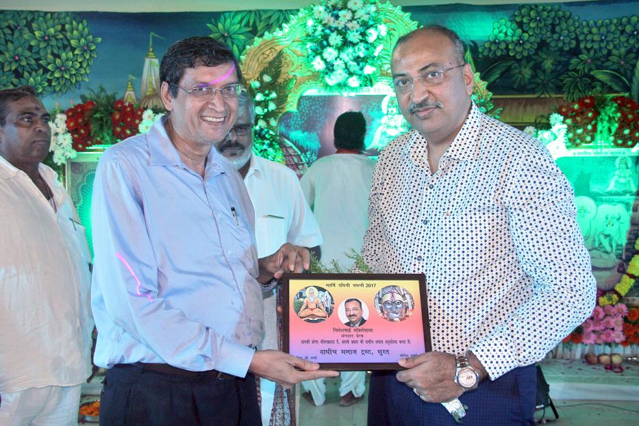 Organ Donor felicitation Program in Dhadhichi Jayanti Samaroh