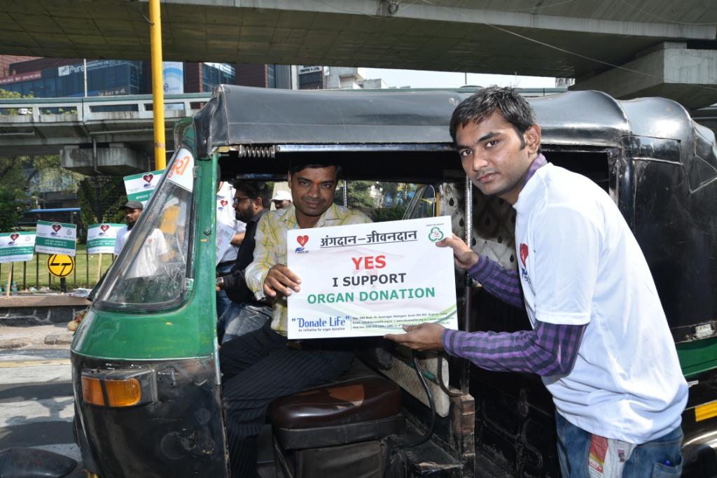 Organ Donation Awareness Program at Athwagate Traffic Circle