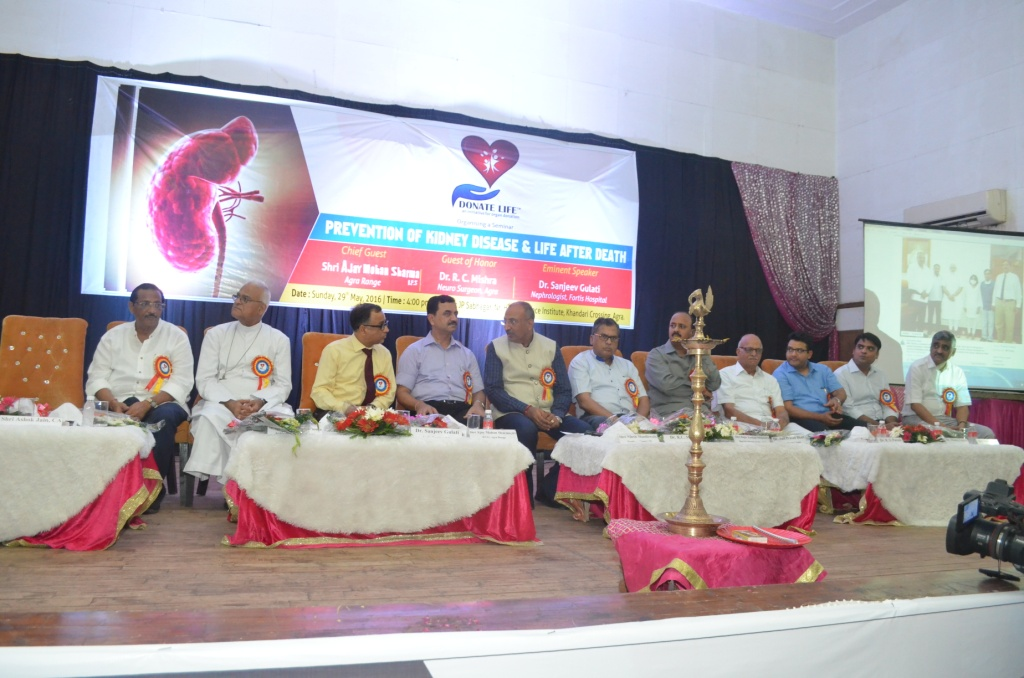 Donate Life Agra Chapter