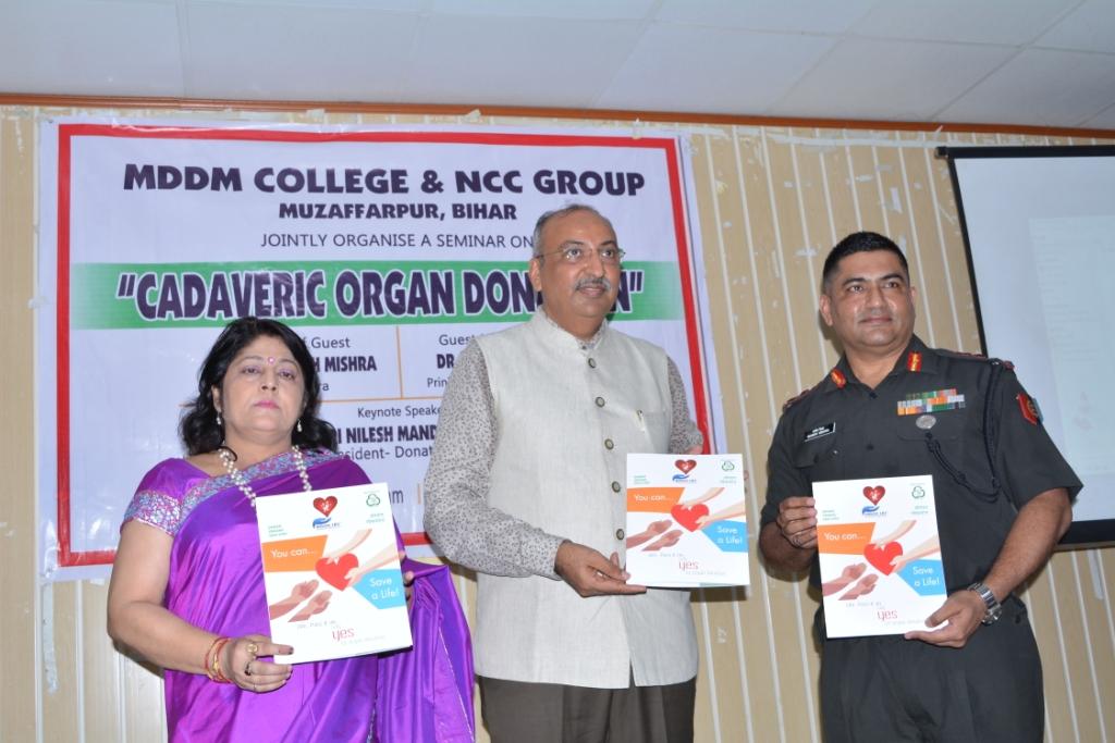 Organ Donation Awareness Program in MDDM College & NCC Group at Muzaffarpur, Bihar