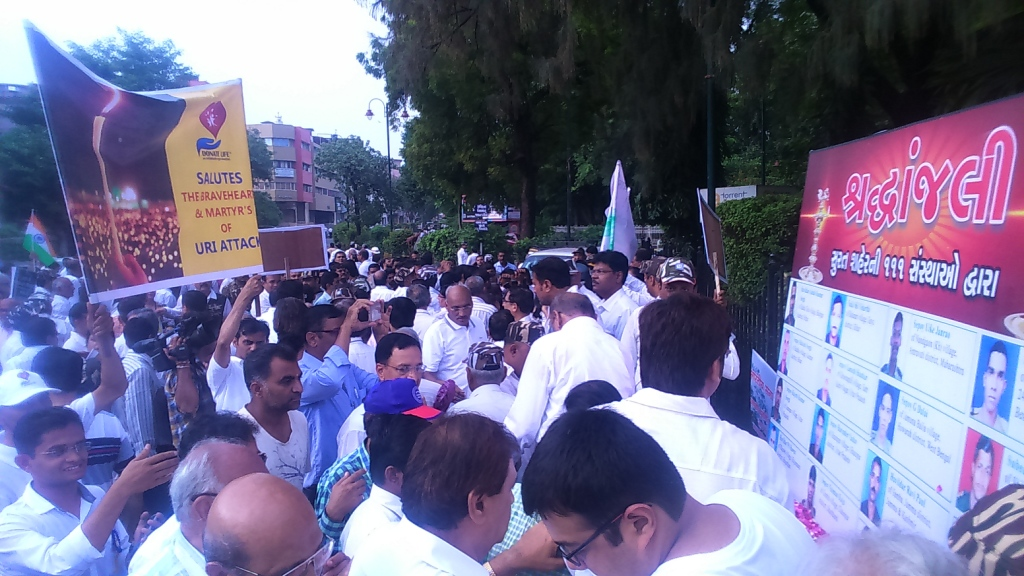 URI Rally