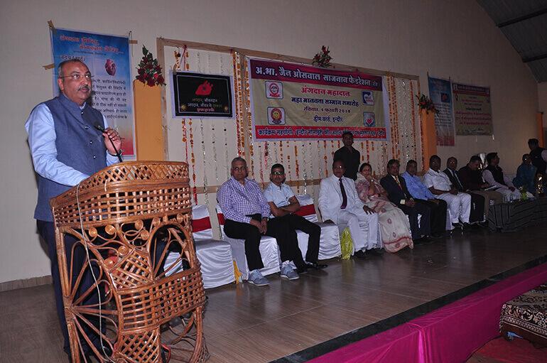 Akhil Bhartiy Jain Oswal Sajnan Fedration_Indore - 2018