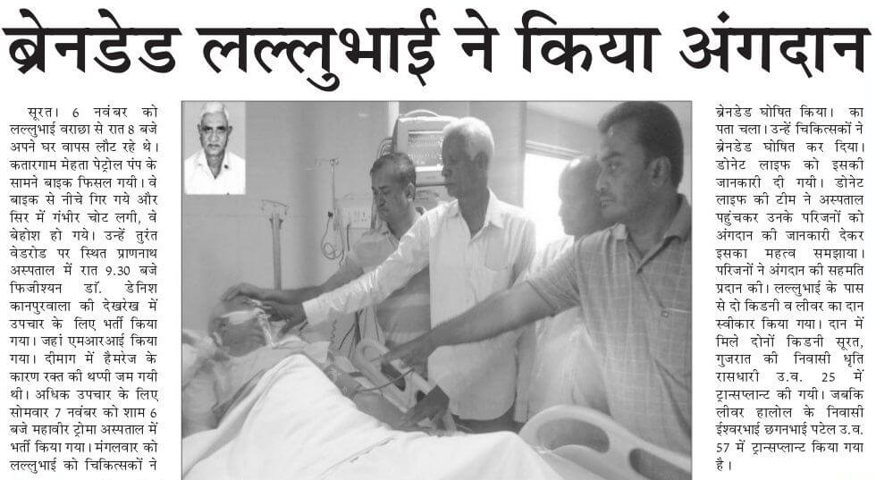 Lallubhai Veljibhai Mangukiya