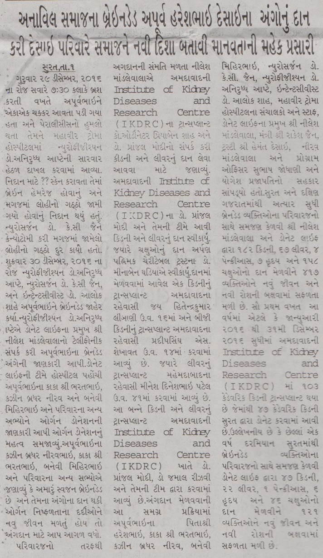 Apurva Hareshbhai Desai