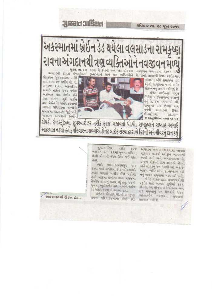P.V. Ramkrishna Rao