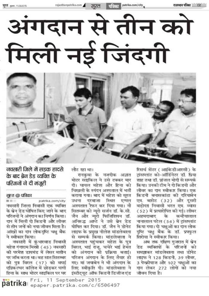 Maheshbhai Gangaram Mistri