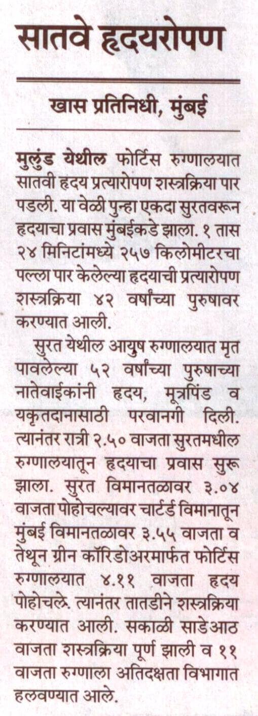 Himmatbhai Vallabhbhai Savaliya