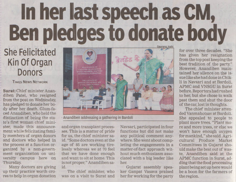 CM Falicitated kin of Organ Donor