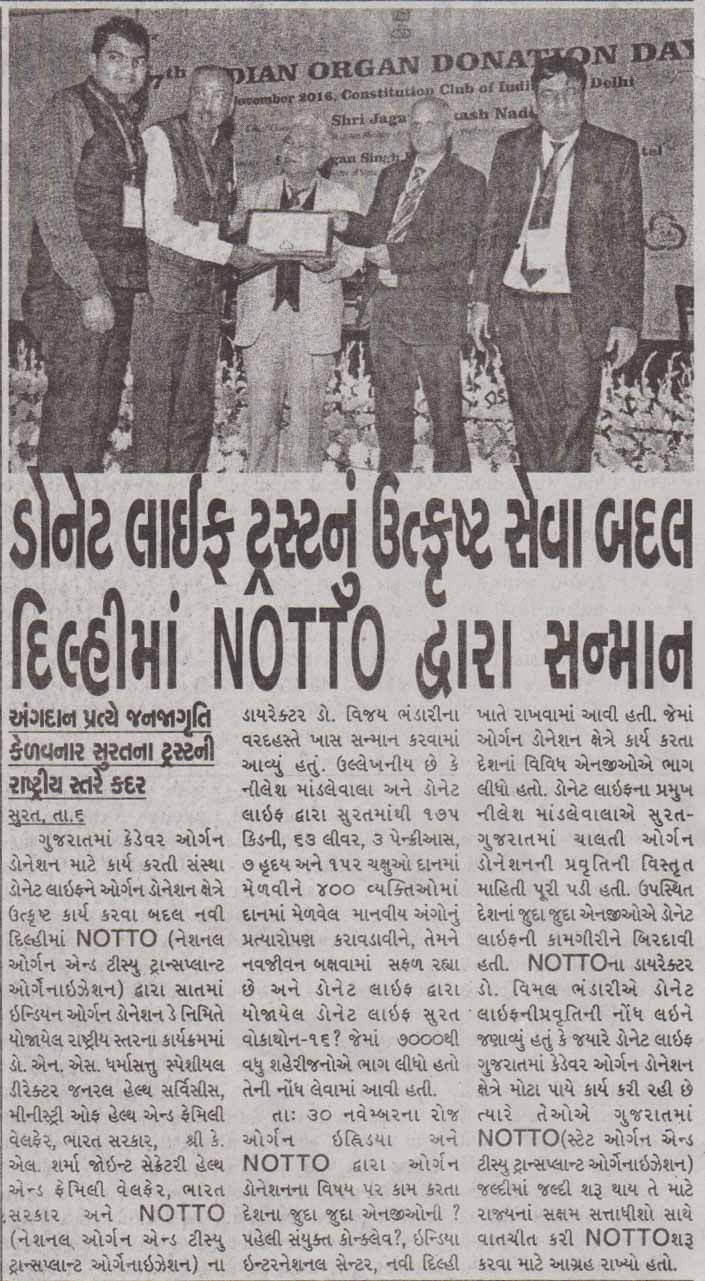 Notto Falicitated Donate Life